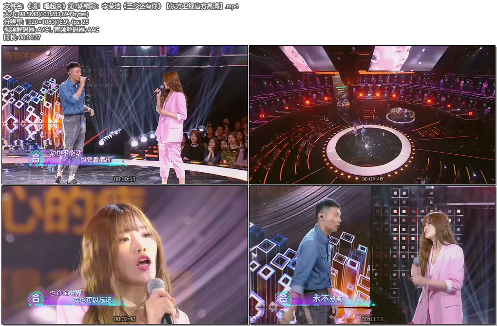 [1080P] 李荣浩《至少还有你》《嗨!唱起来》第7期精彩MV