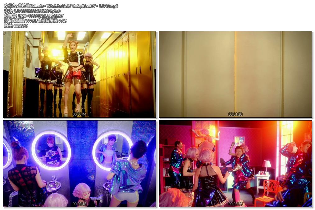 [1080P] 金泫雅4Minute - Whatcha Doin' Today(GomTV - 1.17G)