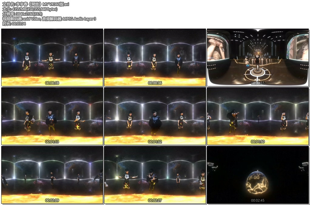 [4K&V360VR] 李宇春 开放 官方原版4K360度VR无水印MV