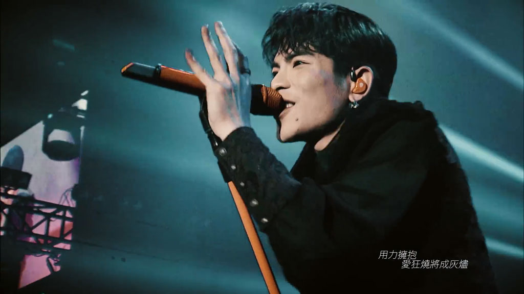 [1080P] 狮子合唱团 天亮以后说分手 2017狮子合唱团演唱会限定版上海站