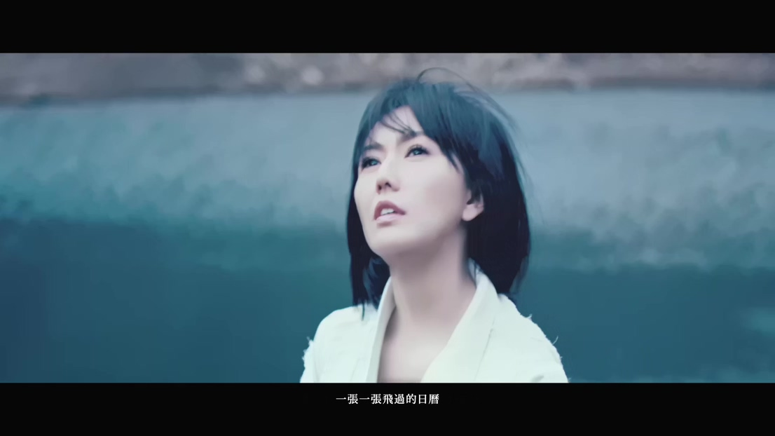 [1080P] 孙燕姿 风衣 HD官方完整版MV