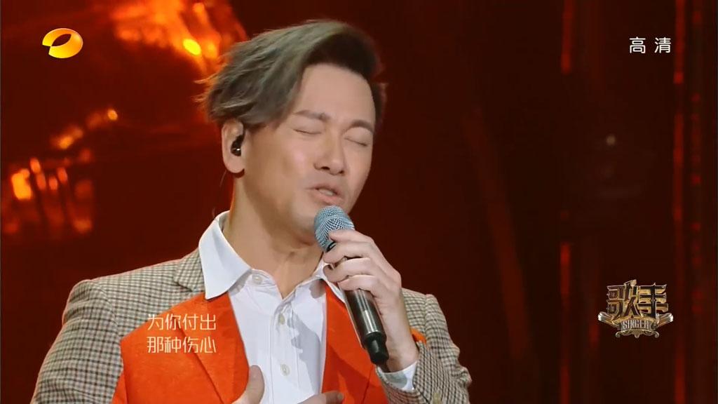 [1080P] 李圣杰 痴心绝对 《歌手2018》第2期单曲MV