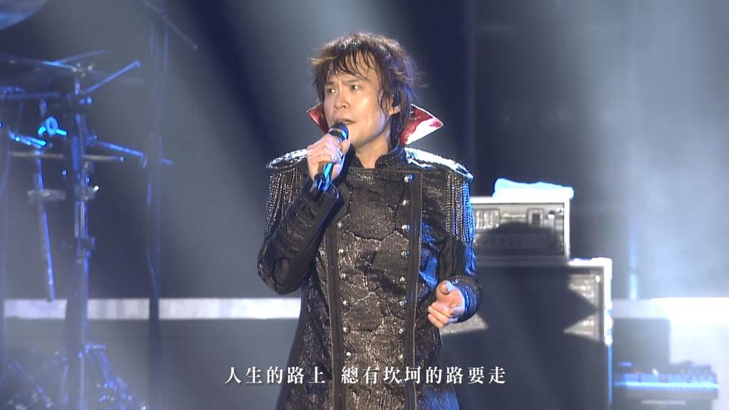 [1080P] 伍佰 & China Blue - 汝是我的心肝 双面对决演唱会全纪录MV