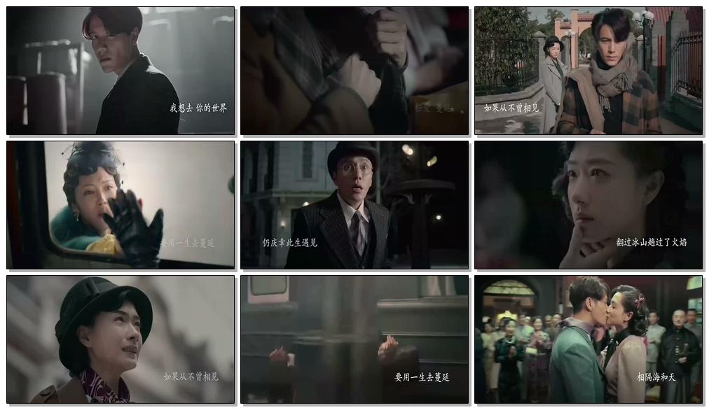 [1080P] 谭维维 & Gai - 爱难脱身 电视剧《脱身》主题曲