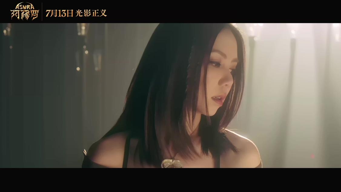 [1080P] G.E.M.邓紫棋 爱如意 电影主《阿修罗》题曲MV