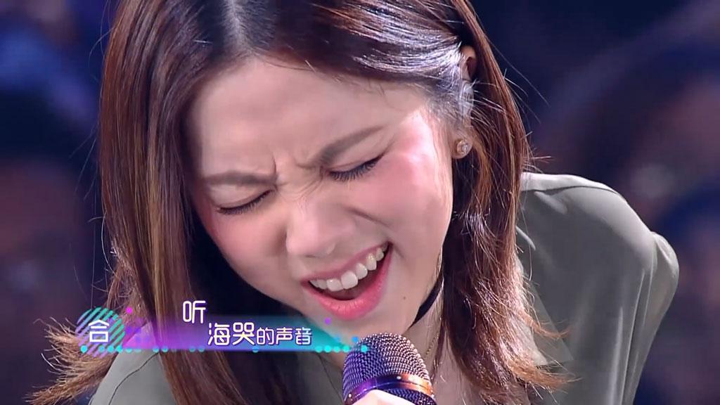 [1080P] G.E.M.邓紫棋《听海》《嗨!唱起来》第5期单曲MV