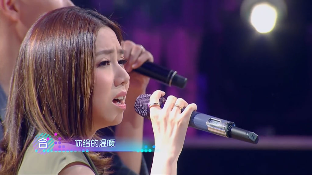 [1080P] G.E.M.邓紫棋《我们的爱》《嗨!唱起来》第5期LIVE