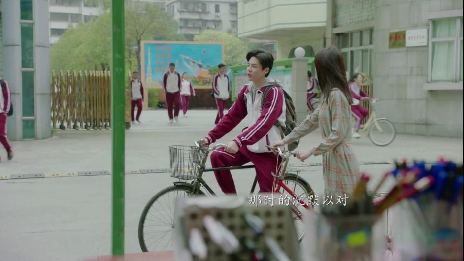 [1080P] 侯明昊 - 少年时 网剧《人不彪悍枉少年》电视剧片尾曲