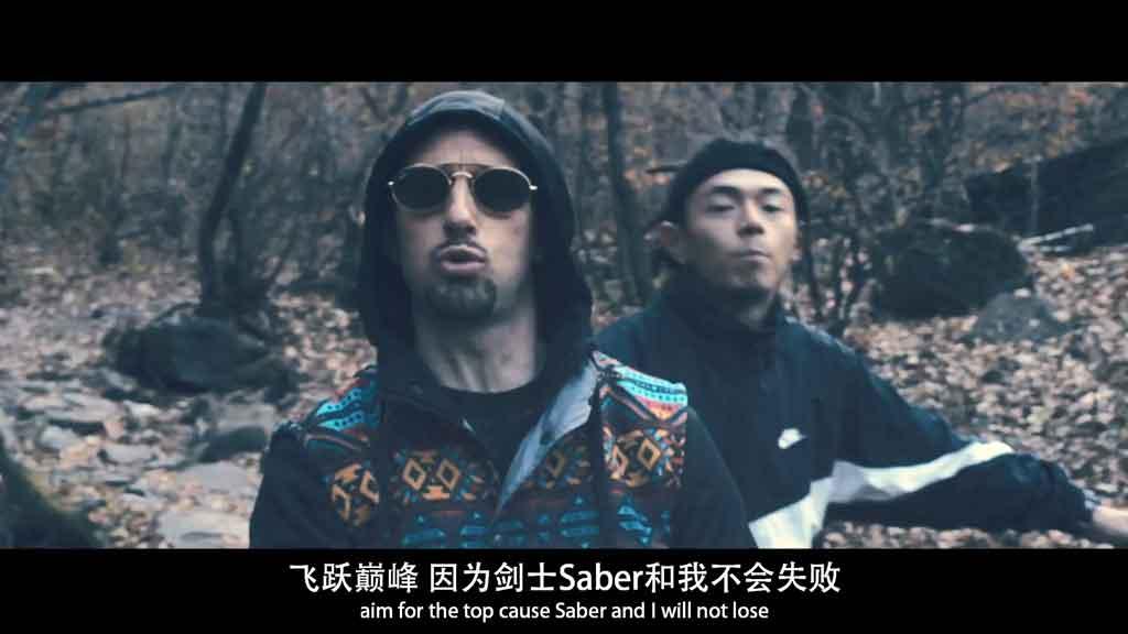 [1080P] Jackson Turner 黑傑克 & Saber梁維嘉 - Wolves 官方HD-MV