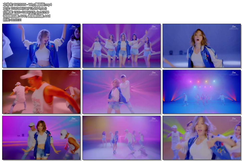 [1080P] TAEYEON(泰妍) - Why(舞蹈版)官方HD-MV