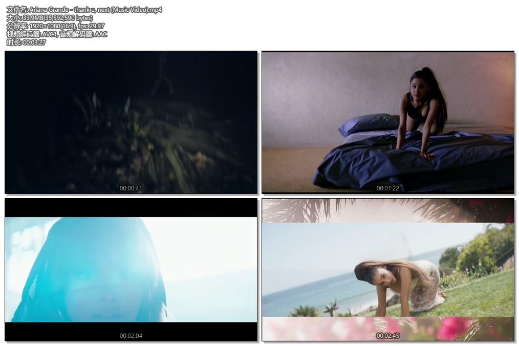 [1080P] Ariana Grande - thank u, next (Music Video)
