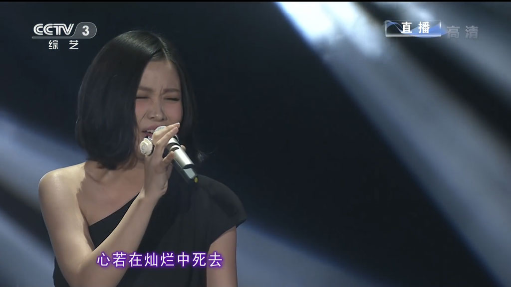 [1080P] 姚贝娜&曹芙嘉《暗香》 CCTV3现场live