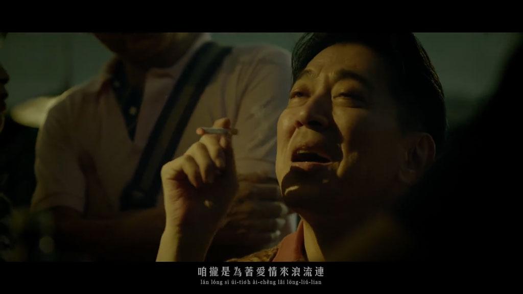 [1080P] 茄子蛋 - 浪流连 官方完整版无水印MV