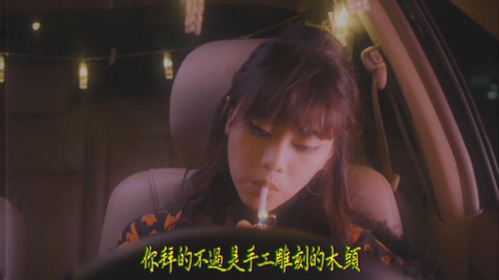 [1080P] 陈政文 年少轻狂 官方完整版MV