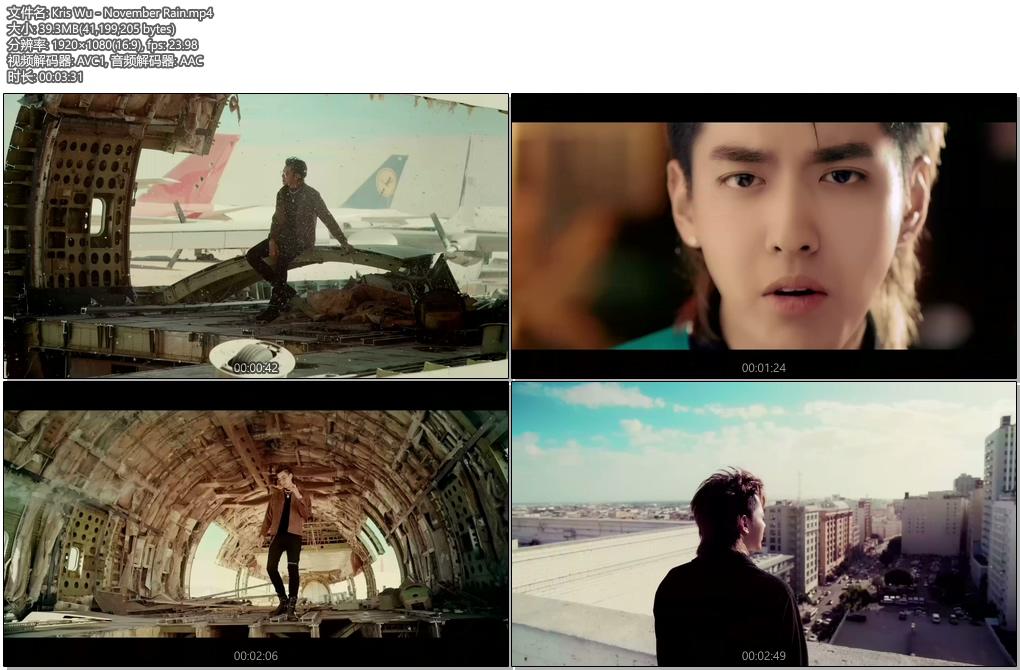 [1080P] 吴亦凡 Kris Wu - November Rain