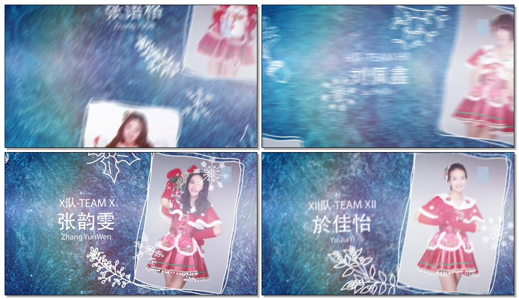 [1080P] SNH48 - 新年的钟声 官方HD-MV