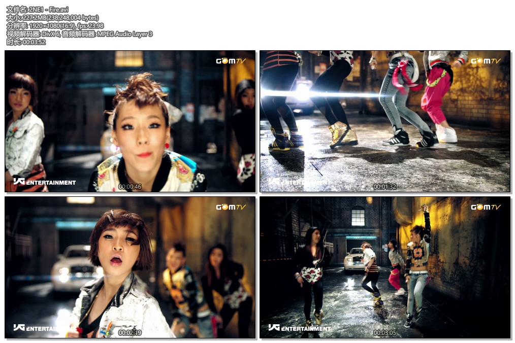 [1080P] 2NE1 - Fire 官方HD-MV