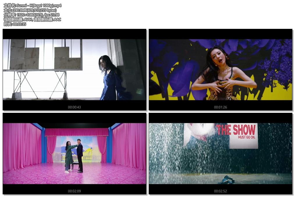 [1080P] Sunmi - H 官方HD-MV