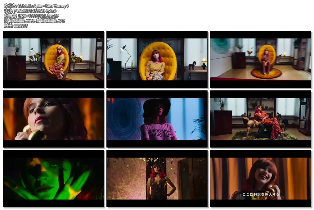 [1080P] Gabrielle Aplin - Miss You (Official Video)