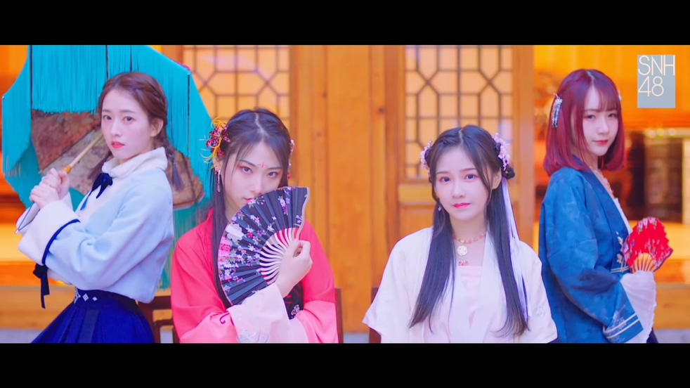 [1080P] SNH48 GROUP - 春夏秋冬 官方HD-MV