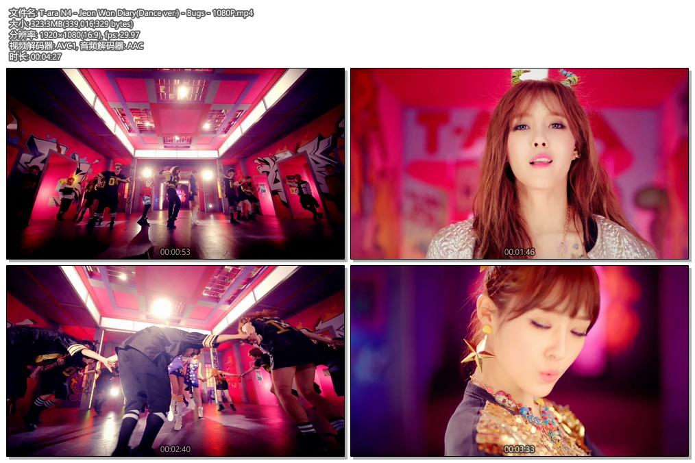 [1080P] T-ara N4 - Jeon Won Diary(Dance ver.) 田园日记《官方完整舞蹈版本》
