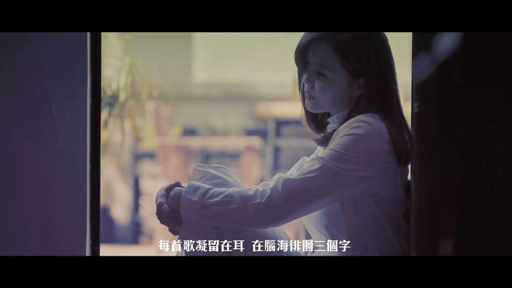 [1080P] 吴若希 - 爱 电视剧《爱情来的时候2016》歌曲(粤语版)MV