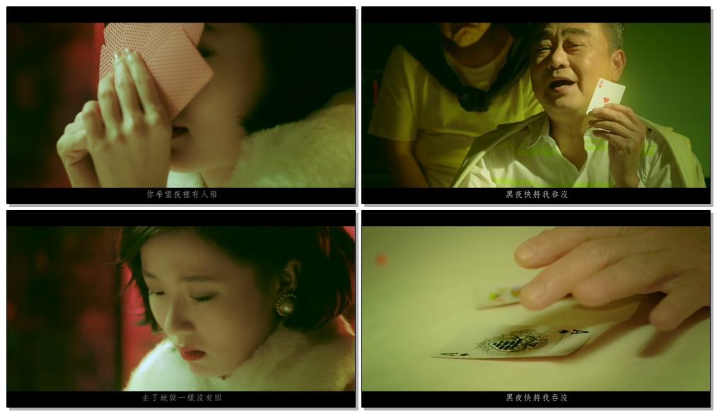 [1080P]  陈昇 - 不睡 官方HD-MV