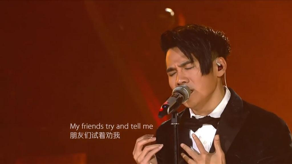 [1080P] 曹格《Saving All My Love For You》单曲纯享《我是歌手2》官方无台标版