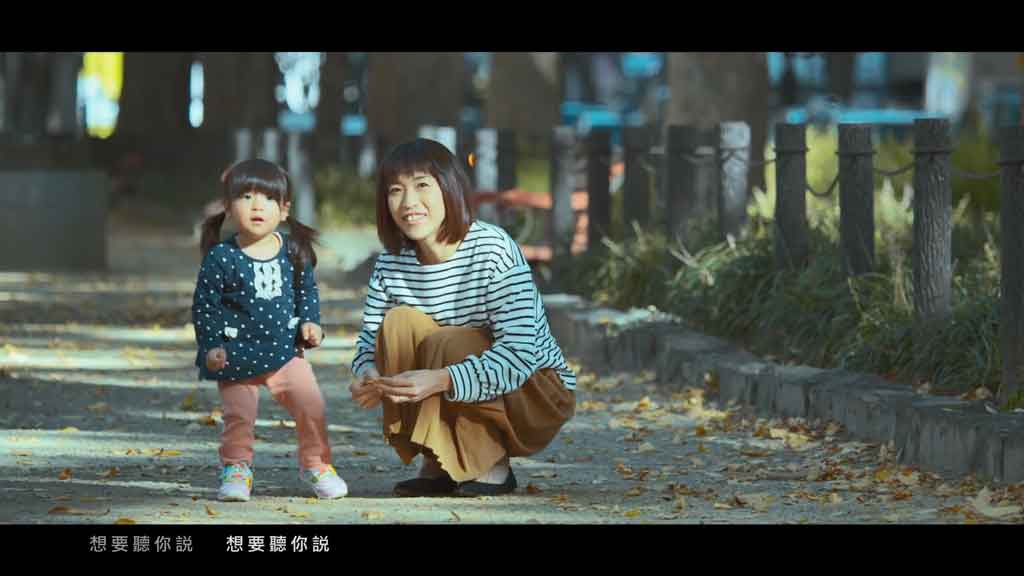 [1080P] 陈绮贞 - 残缺的彩虹 官方HD-MV
