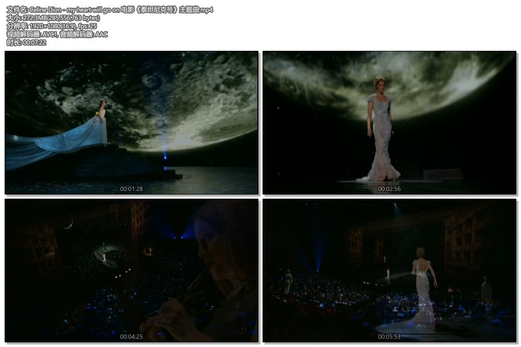 [1080P] Celine Dion - my heart will go on 电影《泰坦尼克号》主题曲《拉斯维加斯演唱会》现场版