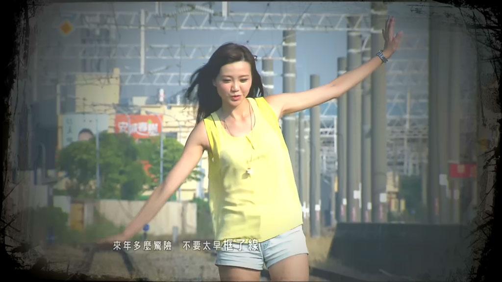 [1080P] 吴若希 - 美好的时光 剧集《冲线》主题曲(粤语版)MV