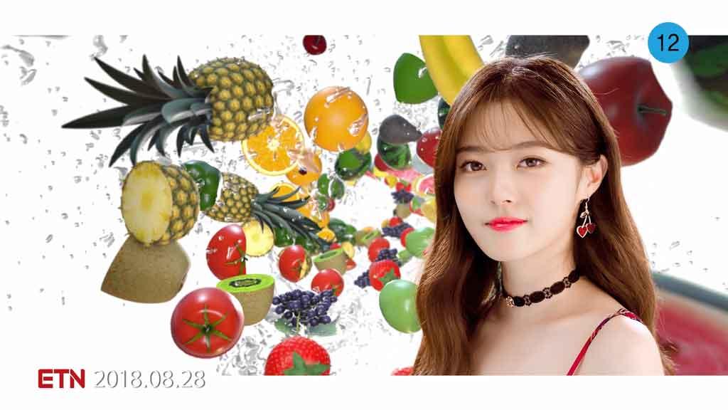 [1080P] 韩国群星 Kim Yui - Oppa's Vitamin(Bugs - 799M)