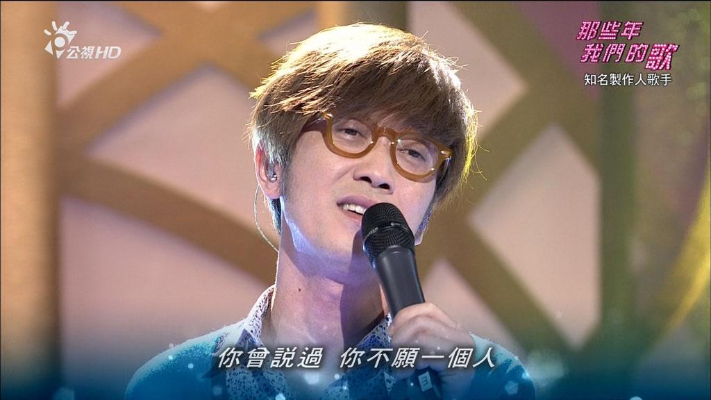 [1080P-TS] 周传雄 - 有没有一首歌会让你想起我 高清现场live