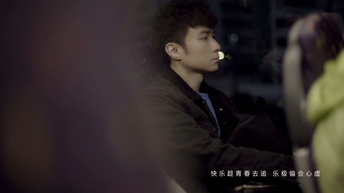 [1080P] 古巨基 - 乱世情侣 官方HD-MV