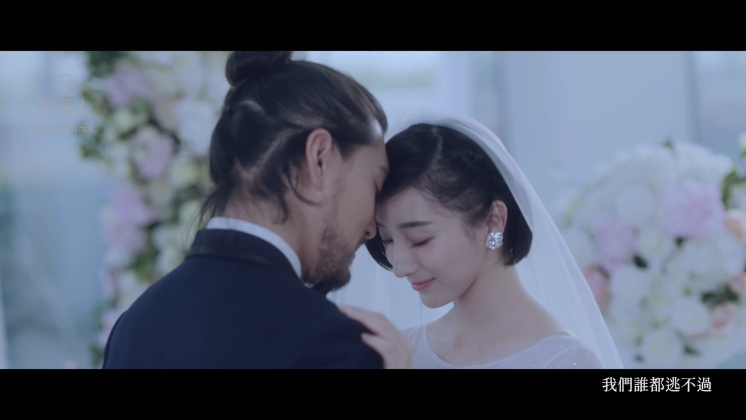 [1080P] 林采欣 - 岁月有痕(第七章) 官方HD-MV