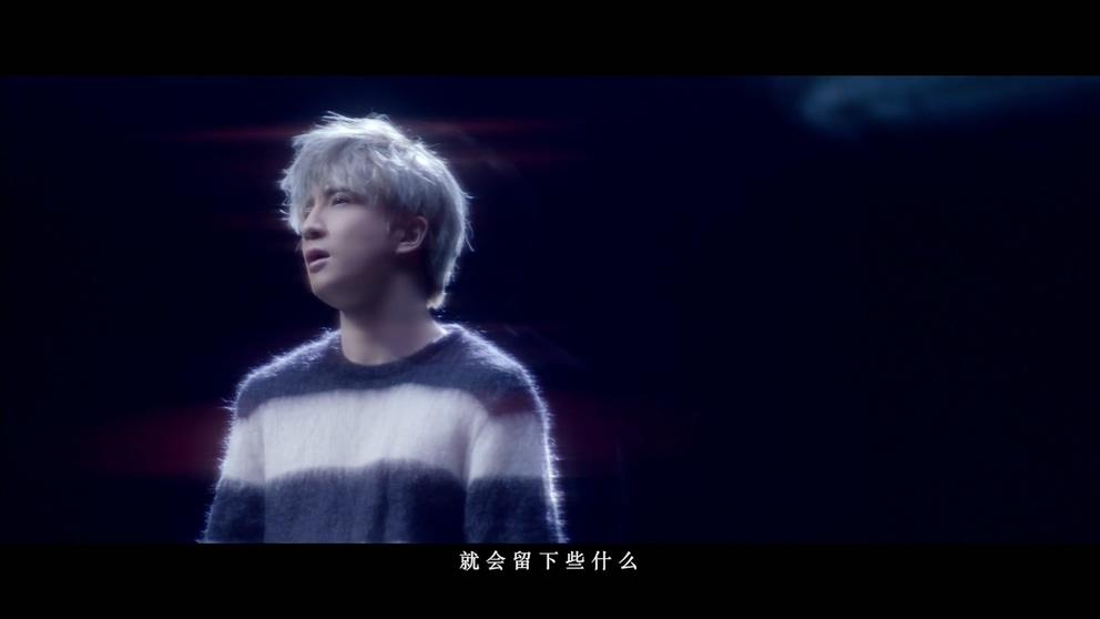 [1080P] 薛之谦 - 那是你离开了北京的生活 官方HD-MV