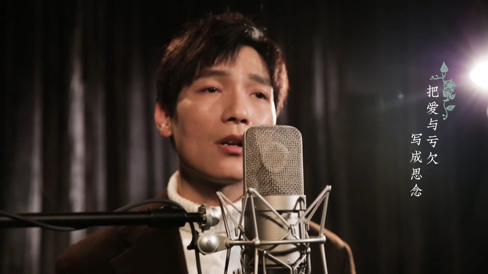 [1080P] 陈楚生 - 好久不见 电影《四个春天》宣传主题曲