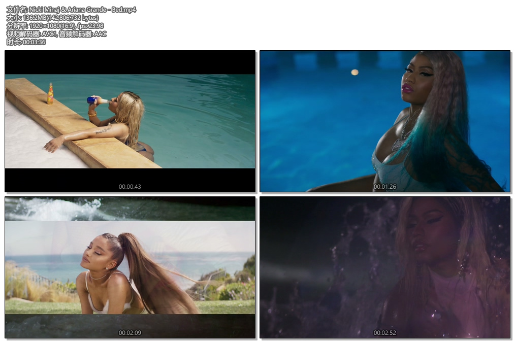 [1080P] Nicki Minaj & Ariana Grande - Bed 官方HD-MV