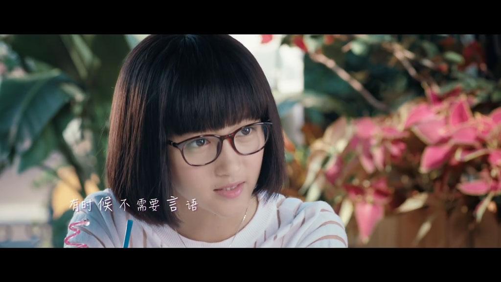 [1080P] 关晓彤 爱情教会我什么 电影《向天真的女孩投降》主题曲MV