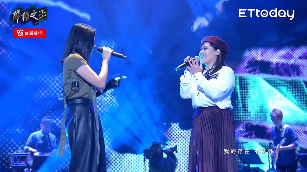 [1080P] 许莉洁&A-Lin - 丑八怪《声林之王》官方现场live
