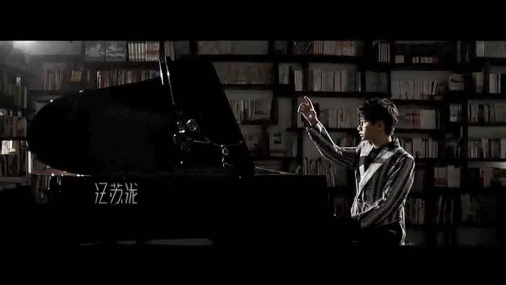 [1080P] 汪苏泷 - 传世乐章 官方HD-MV