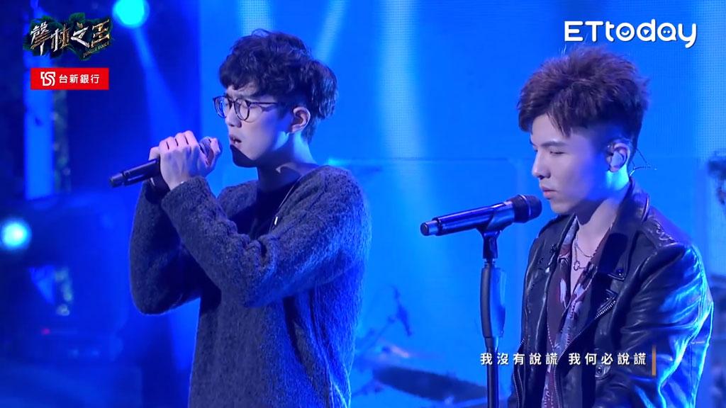 [1080P] 宋念宇&吴东翰 - 说谎《声林之王》官方现场live