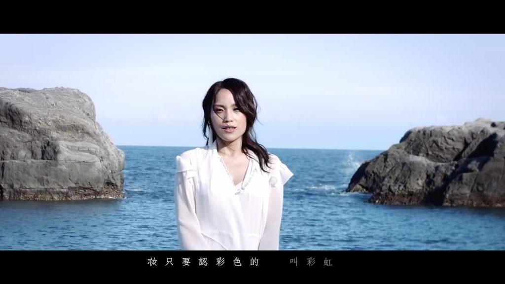 [1080P] 吕蔷 - 疼 官方完整版无水印MV