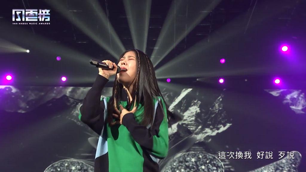 [1080P] Erika刘艾立 - 天鹅说《第14届KKBOX风云榜表演嘉宾》