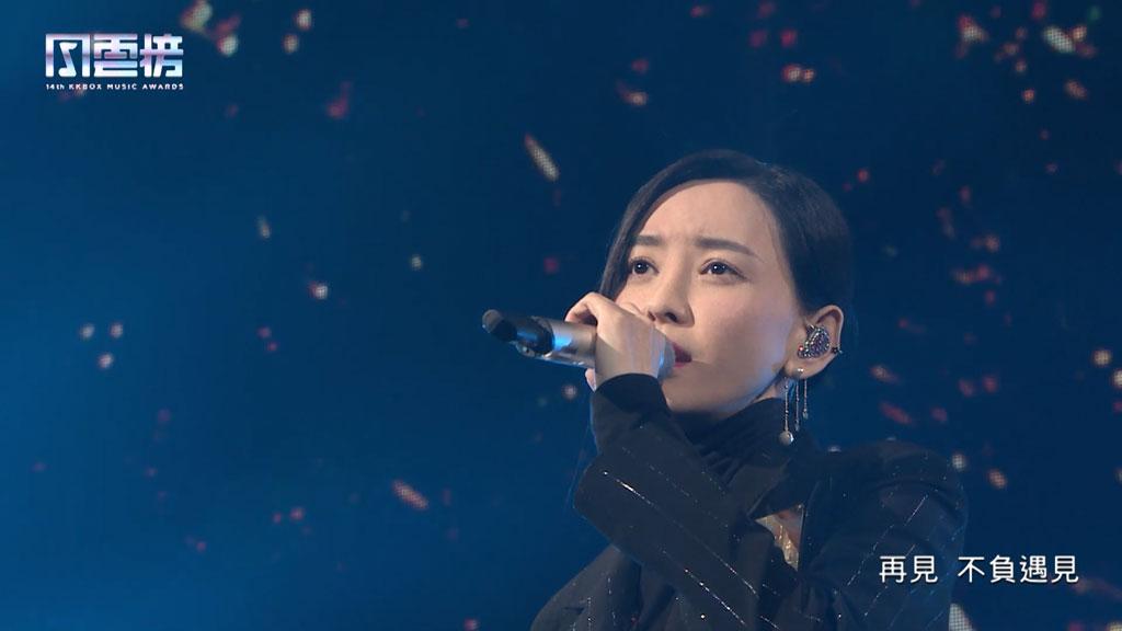 [1080P] KellyYu于文文 – 体面/奉陪《第14届KKBOX风云榜表演嘉宾》