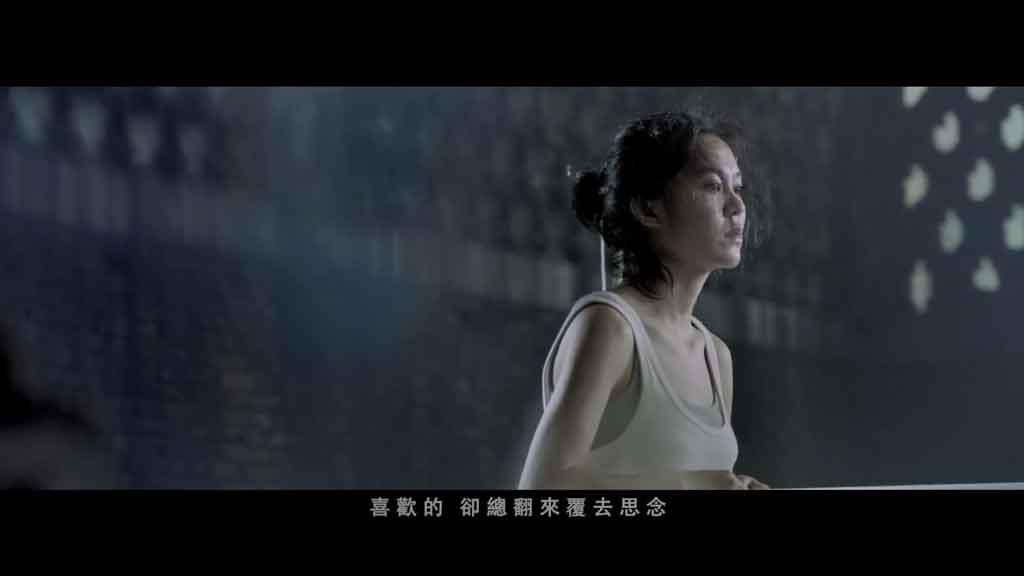 [1080P] 郁可唯 - 温水 官方HD-MV