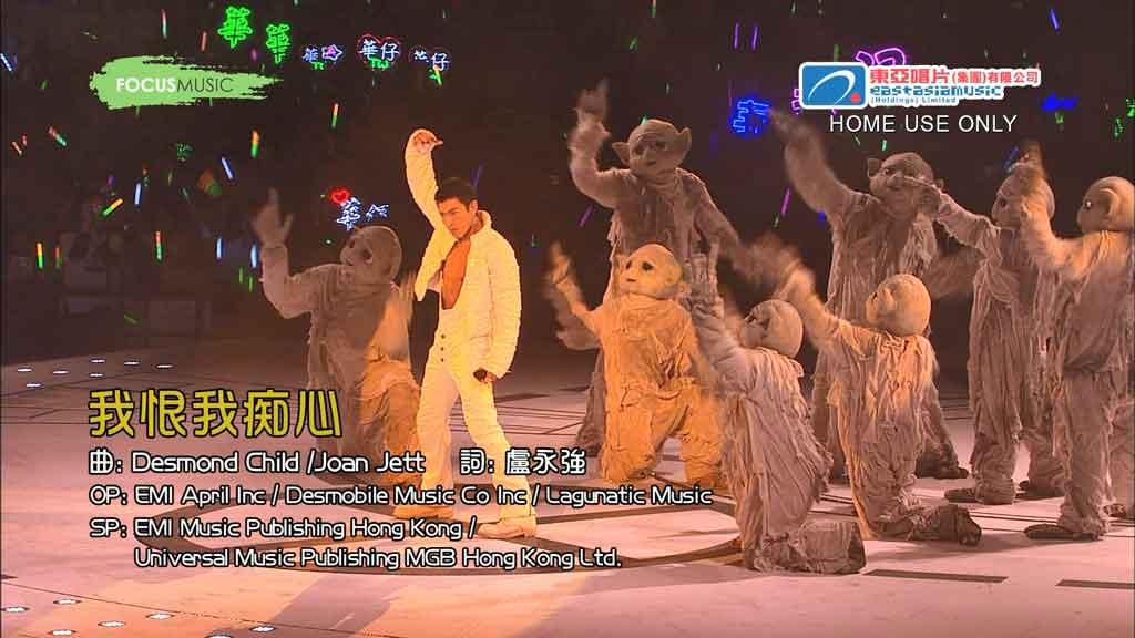 [1080P] 刘德华 - 我恨我痴心 (粤)2007演唱会剪辑 超清高码 无水印