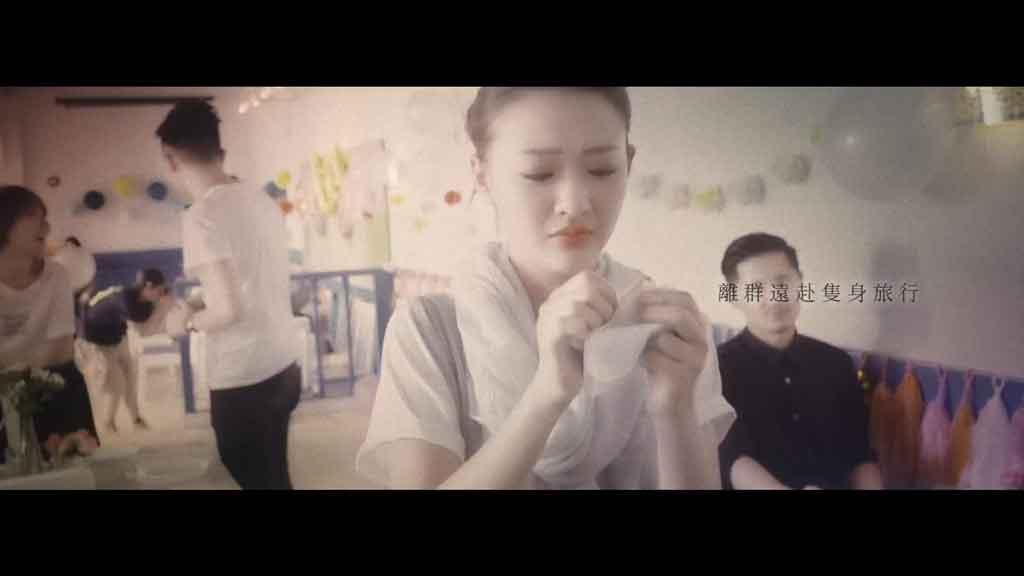 [1080P] 张惠雅 - 一个人旅行 (粤语)官方HD-MV
