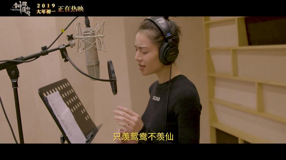 [1080P] 钟楚曦 - 兰若仙踪 电影《神探蒲松龄》推广曲