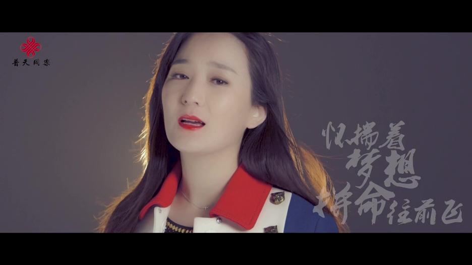 [1080P] 龙梅子 - 敬自己一杯 电影《站住!小偷》片尾曲